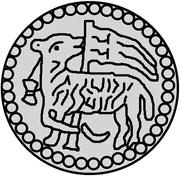 1 penning Frédéric I (Visby) – revers