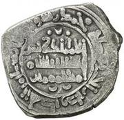 Dirham - Badis al-Muzafar – revers
