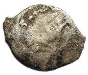 Denga - Ivan III (Tver) – avers