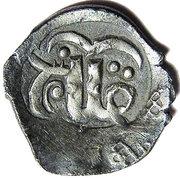 Denga - Vasily I Dmitriyevich (Kolomna countermarked) – avers