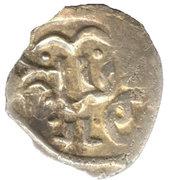 Denga - Vasily I Dmitriyevich (Kolomna countermarked; Imitation of Öz Beg Khan) – avers
