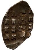 Denga - Ivan III (Pskov; Denga Pskovskaya, M) – revers