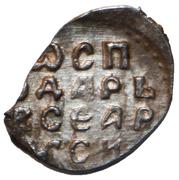 Denga - Vasiliy III (Novgorod) – revers