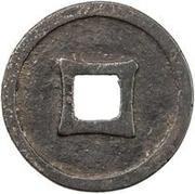 1 Cash - Dading (Tongbao; iron) – revers