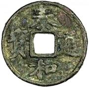 3 Cash - Taihe (Tongbao; Regular script) – avers