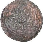 """Dirham - Genghis Khan """"Chingiz Khan"""" - 1206-1227 AD (Broad flan) – avers"""