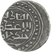 """Dirham - Genghis Khan """"Chingiz Khan"""" - 1206-1227 AD – revers"""