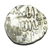 AR Dirham - Great Khans. temp. Ögedei. AH 624-639 / AD 1227-1241 (eastern unknown mint) – revers