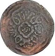 """Dirham - Genghis Khan """"Chingiz Khan"""" - 1206-1227 AD (Broad flan) – revers"""