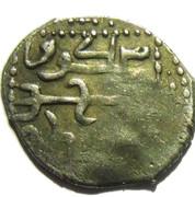 Dirham - Möngke (Bolghar mint) – avers