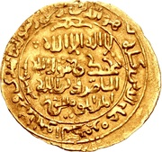Dinar - Genghis Khan