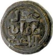 "Jital - Genghis Khan ""Chingiz Khan"" - 1206-1227 AD – revers"