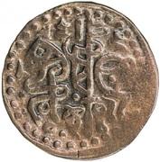 """Jital - Genghis Khan """"Chingiz Khan"""" - 1206-1227 AD (Qunduz mint) – avers"""