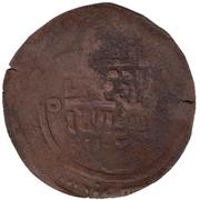 Dirham - al-Nasir Otrar - 1251-1259 AD (Otrar mint) – avers