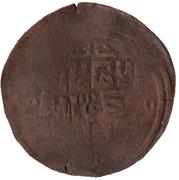 Dirham - al-Nasir Otrar - 1251-1259 AD (Otrar mint) – revers