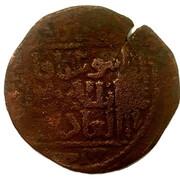 Fals - Möngke (Tiflis mint) (1251-1259) – avers