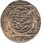 "Jital - Genghis Khan ""Chingiz Khan"" - 1206-1227 AD (Qunduz mint) – revers"