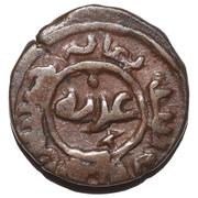 Jou - temp. Kublai Khan – avers