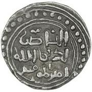 "Dirham - Genghis Khan ""Chingiz Khan"" - 1206-1227 AD – avers"