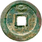 100 Cash - Shuntian (Yuanbao; with crescent and dots; Great Yan State) – revers