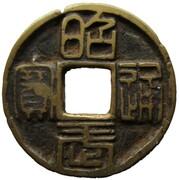 1 Cash - Zhaowu (Seal script) – avers