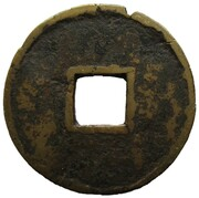 1 Cash - Zhaowu (Seal script) – revers