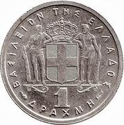 1 drachme (Royaume - Paul I) – revers
