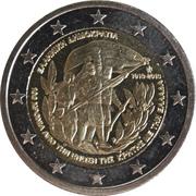 2 euros Rattachement de la Crète à la Grèce -  avers