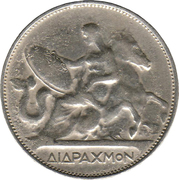 2 drachmes - George I (Royaume) – revers