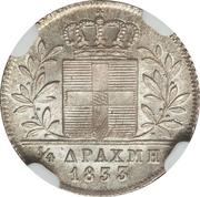¼ drachme - Othon (Royaume) – revers