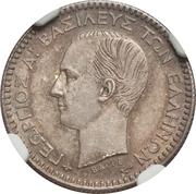 50 lepta - George I (Royaume) – avers