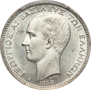 1 drachme - George I (Royaume) – avers