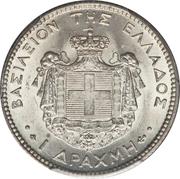 1 drachme - George I (Royaume) – revers