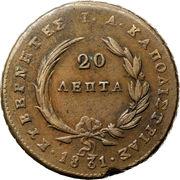 20 lepta - Jean Capo d'Istria (République) – revers