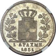 1 drachme - Othon – revers