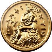 10000 Drachmes (Common Market Membership) – revers