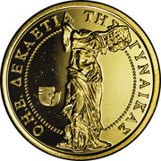 10000 Drachmes (Decade For Women) – revers