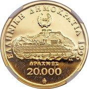 20000 Drachmes (Olympics) – avers
