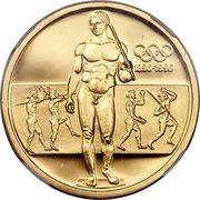 20000 Drachmes (Olympics) – revers