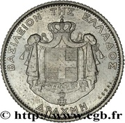 1 drachme - Constantin Ier (Essai) – revers