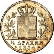½ drachme - Othon (Royaume) – revers