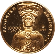 10000 Drachmes (2500th Anniversary of Democracy) – avers