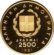 2500 Drachmai / Pan-European Games – avers