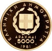 5000 Drachmai / Pan-European Games – avers