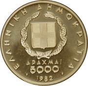 5000 Drachmai (PanEuropean Games) – avers