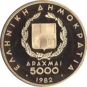 5000 Drachmai (Pan-European Games - Spyros Louis) 1982 – avers