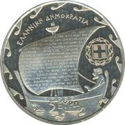 5 euros Constantin Cavafy – avers
