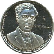 5 euros Constantin Cavafy – revers