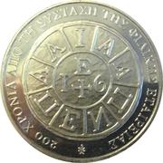 5 euros Filikí Etería – revers