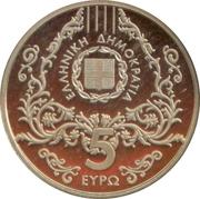 5 euros Vassílis Tsitsánis – revers